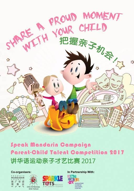 Parent Child Competition Poster.jpg